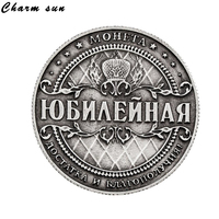 Exclusive manufacturing coin Russia crown souvenirs for memorial day Coin russia. silver coin holder Anniversary metal crafts