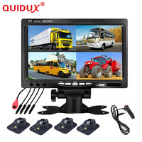 QUIDUX 7 inch Car Monitor Headrest monitor 4 split screen 4 AV input Remote control,Front/Left/Right/Rearview camera optional