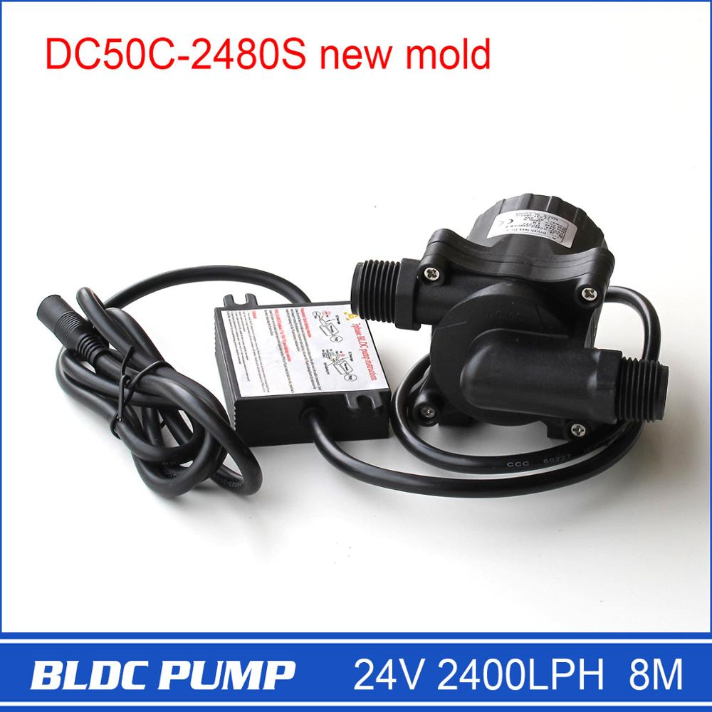 New DC50C-2480S 2400LPH 8M Small Centrifugal Water Pump, Submersible and 100% Waterproof, Factory Direct Sale 51mm dc 12v water oil diesel fuel transfer pump submersible pump scar camping fishing submersible switch stainless steel
