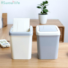 цены на Desktop Trash Can Table Basket Small Plastic Japanese Car Mini-Shake Cover Small Trash Bin Covered Trash Basket Garbage Cans PP  в интернет-магазинах