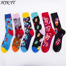 HJKYT happy men socks gifts for hip hop harajuku off white van gogh meias masculino chaussette street style regalos para hombre