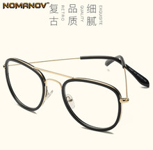Fashion Personality Oversized Round Quality Frame Classic TREND Spectacles with Optical Lens or Photochromic Gray / Brown Lenses(China)
