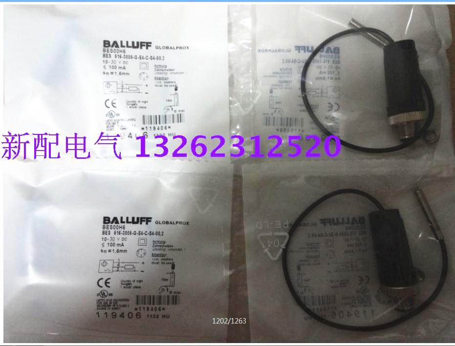 Новый высококачественный датчик приближения Balluff BES 516-3005-G-E4-C-S4-00,2