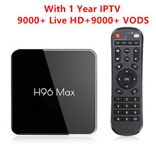 SwedenIPTV Box H96 MAX X2 4GB 32GB 64GB Android 8.1 TV Box With 1Year IPTV French USA UK XXX IPTV 9000+ Channels Smart TV Player(China)