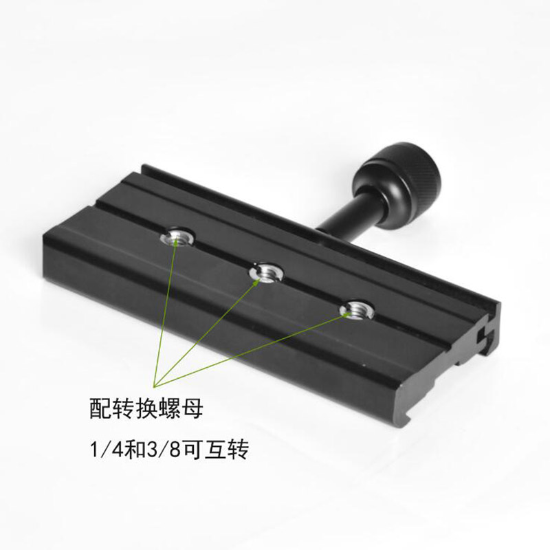 XILETU QR-120 Universal quick release plate base tripod head plate extended quick mounting plate clamping seat stabilizer slide