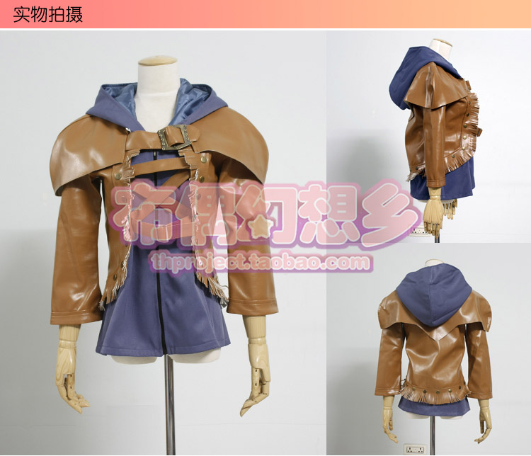 Free shipping Custom Cheap Explorer Ezreal Cosplay Costume ...