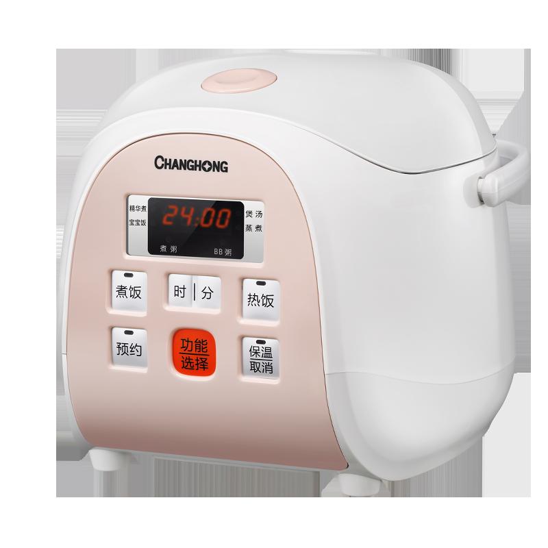 Ev Aletleri'ten Pilav Makineleri'de 2L Elektrikli Çok Fonksiyonlu Pirinç Ocak Mini Akıllı Tam Otomatik Rezervasyon Pirinç Pişirme Makinesi LED Ekran Mutfak Aletleri