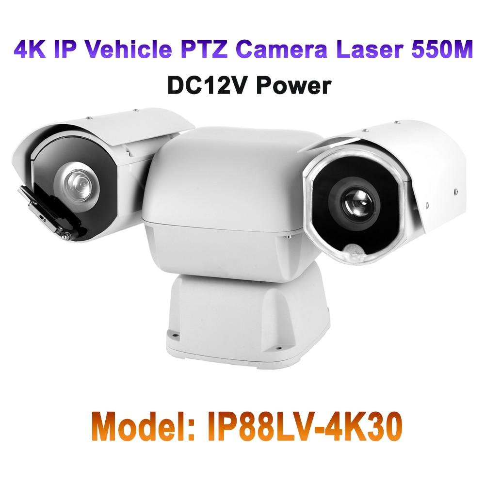 4K Ultra HD 8MP font b Outdoor b font Rugged ip ptz camera 1 2 5