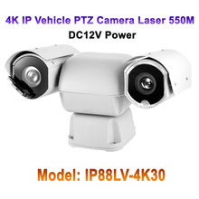 4K Ultra HD 8MP Outdoor Rugged ip ptz camera 1/2.5 Sony CMOS 30x Optical Zoom Onvif Surveillance Security Laser 550M IP66 Wiper