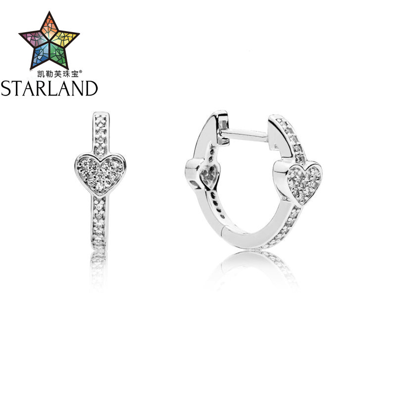 Starland 100% 925 Sterling Silver Alluring Hearts Hoop  CZ Earrings Fit woman GiftStarland 100% 925 Sterling Silver Alluring Hearts Hoop  CZ Earrings Fit woman Gift