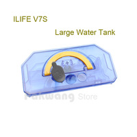 Original ILIFE V7S Large Water Tank 450ml 1 Pc Robot Vacuum Cleaner Spare Parts From The