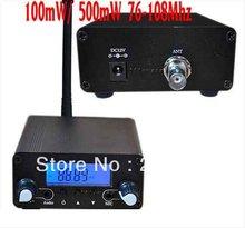 Домашний fm передатчик 100 мВт/500 МВт 76 108 МГц