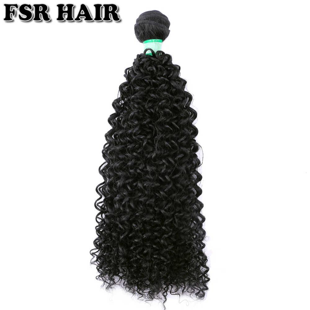 FSR афро кудрявый вьющиеся волосы Связки черный Цвет 8-30 дюймов синтетических волос 100 г/шт. Tissage волокна ткань