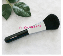 SGM F20 LARGE POWDER professional individual Face brush makeup brush