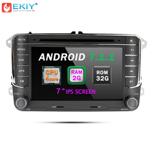 "EKIY 7"" Android 7.1 2 Din Car Multimedia Player for VW Volkswagen Golf Polo Tiguan Passat B6 B7 SEAT Leon Skoda Octavia Car DVD"