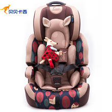 The baby child safety seat is 9 months to 12 years old