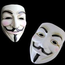 V для вендетты маска Хэллоуин Вечерние Маски аноним Ги Фокс маскарадный костюм аксессуар для костюма для взрослых Новинка