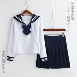 Японский/Корейский Hell Girl enma AI косплэй костюм Школьная форма JK Юнга с длинным рукавом + галстук плиссированная юбка