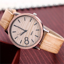 Wood Graining Watches For Women