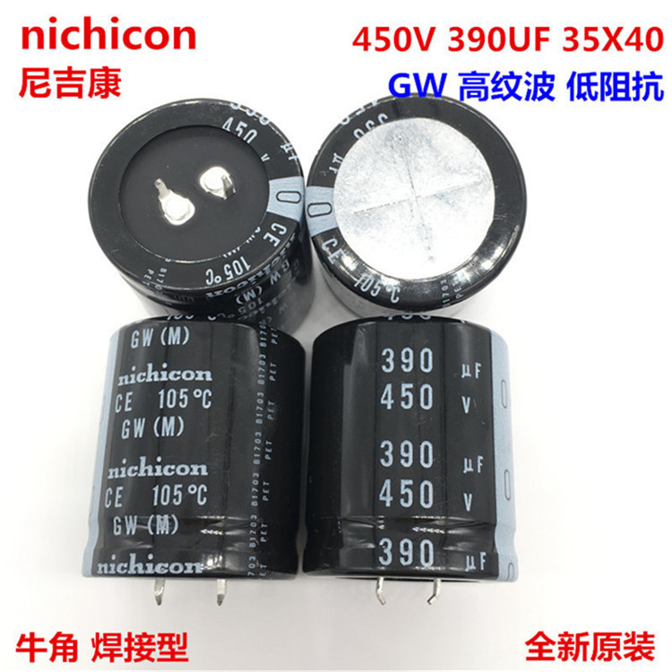 5pcs 390uF 350V Japan Nichicon GN 25x45mm  PSU Snap-in Capacitor