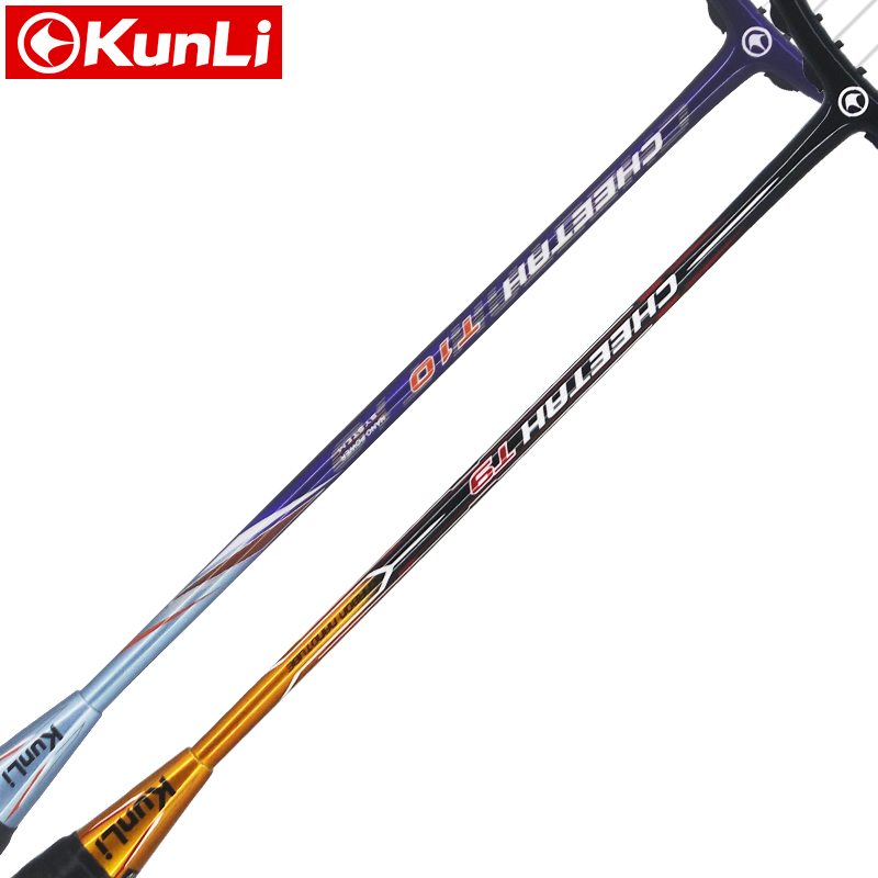 free shipping 100%original KUNLI badminton racket CHEETH T9/T10 full carbon professional TB NANO technology feather racket