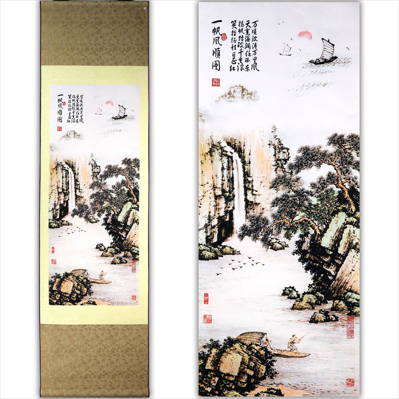 Tangfoo Wall Art Traditional Chinese Famous Painting Mountains Ink Silk Smooth Sailing Calligraphy Home Decoration