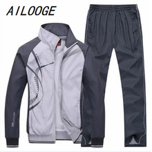 AILOOGE 2017 New 6 Colors Men Sportwear  Autumn Spring Sweatshirt Men Tracksuit Size L-4XL