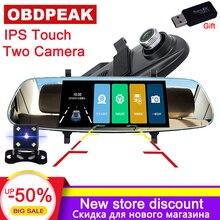 Dashcam Auto Dvr 7.0 Pollici Touch Dash Cam FHD 1080 P Video Registratore Auto Specchietto retrovisore Dvr Con Videocamera vista posteriore Auto registrator