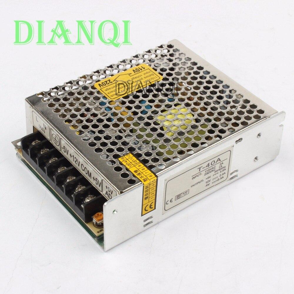 DIANQI Triple output power supply 40w 5V 3A, 12V 2A, -5V 0.5A power suply T-40A  ac dc converter good quality t 120a triple output power supply 120w 5v 15v 15v power suply ac dc converter power supply switching