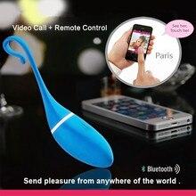 Vibrador inteligente de 10 frequências, brinquedo sexual, bala mágica para kegel, aplicativo, controle sem fio, massageador estimulador