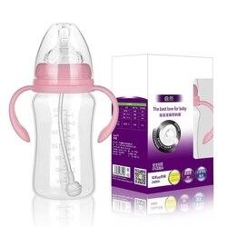 300 мл 240 мл 180 мл детская бутылочка для кормления молока без бисфенола и бисфенола с противоскользящей ручкой и крышкой для чашки бутылка для ...