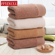 Solid Color 35x80cm Absorbent Soft Bath Towels for Adults 100% Cotton Face Towel Washcloth Travel Sport Men Women Gift(China)
