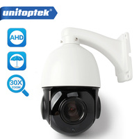 4 5 Inch 1080P 2MP AHD PTZ Dome Camera 10X Optical Zoom 1080P Security CCTV Camera