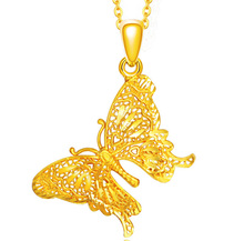 Authentic 24K Yellow Gold Pendant Butterfly Pendant 1.70g