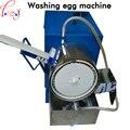 Маленькая Бытовая щетка Циркулирующая вода стиральная яичная машина погружной циркуляционный насос стиральная машина для воды 110/220 в 1 шт.