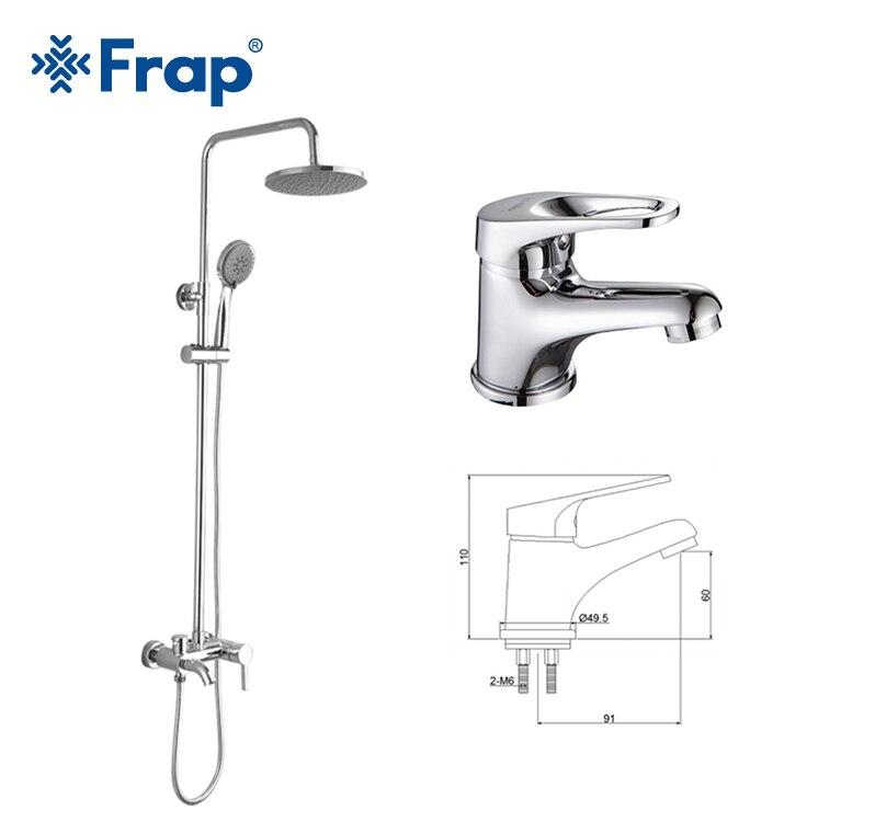 Frap nouveauté salle de bains combinaison bassin robinet et robinet de douche mitigeur eau froide et chaude F2416 F1013 - 6