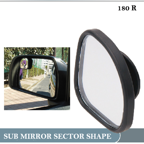 2016 car rear view mirror accessories passenger side mirror watch the dead angle 2pcs lot. Black Bedroom Furniture Sets. Home Design Ideas