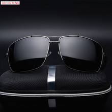 Hong Teng New Arrivals Polarized Lens Colorful Rectangle Men Sunglasses Brand designer Driver Sunglasses with Box