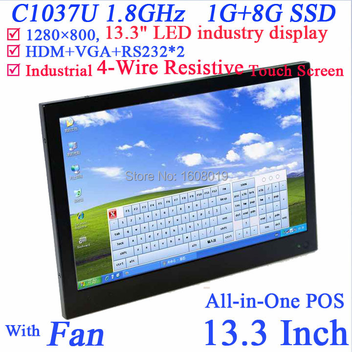 13.3 inch 1280*800 embedded All-in-One computer Industrial Touch Screen Tablet PC 1G RAM 8G SSD monitoring production control PC 14 inch oem touch screen all in one pc industrial embedded computer 8g ram 512g ssd 1tb hdd with intel celeron 1037u 1 8ghz cpu