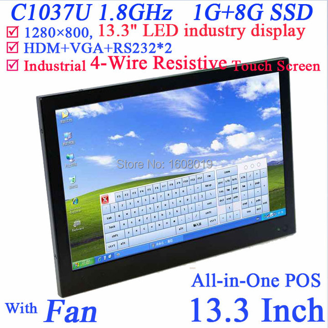 13.3 inch 1280*800 embedded All-in-One computer Industrial Touch Screen Tablet PC 1G RAM 8G SSD monitoring production control PC