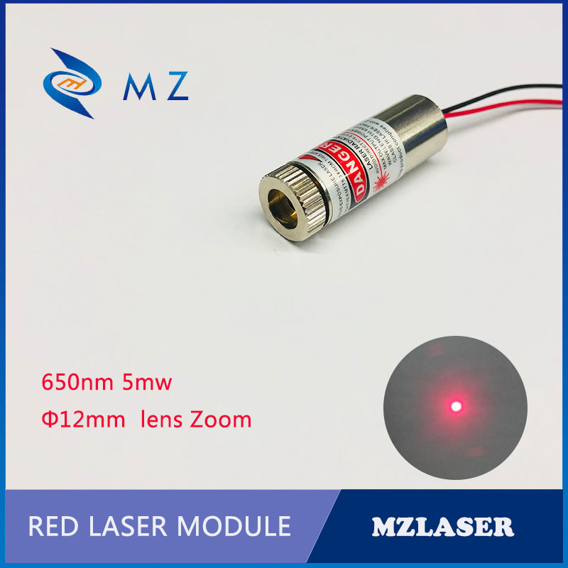 Focusable 12mm 650nm5mw Red Dot Industrial APC Driven Laser Module