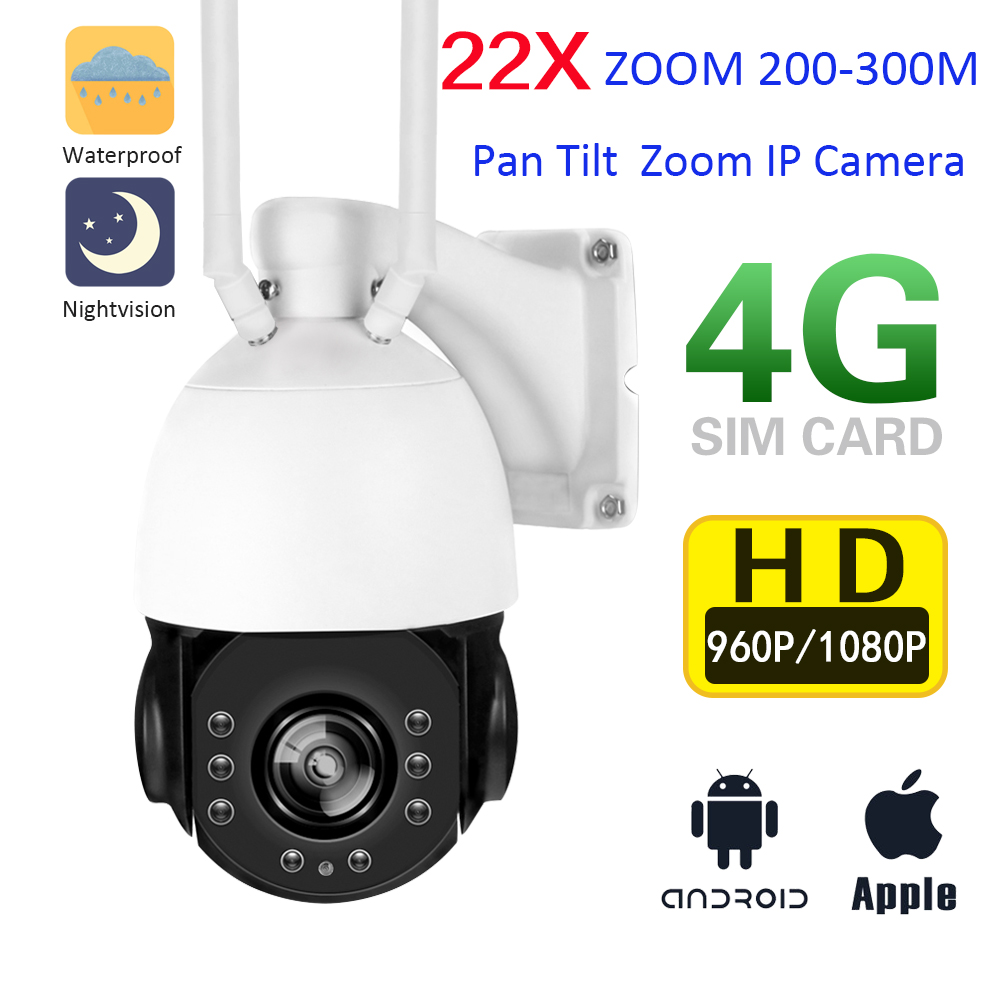 3G 4G HD 1080P WIFI Camera CCTV Phone SIM Card PTZ Speed Dome Wireless IR Outdoor 22X Optical Zoom SD Card 3G 4G Audio Camera 8x zoom optical mobile phone telescope camera white