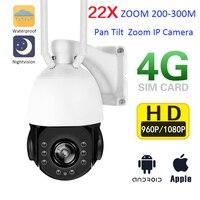 3g 4 г 1080 P WI FI ip видеонаблюдения безопасности Камера PTZ Скорость купол Беспроводной ИК Открытый Водонепроницаемый 22X Оптический зум SIM SD Card H.264