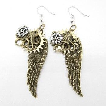 Mechanical Steampunk Wings Earrings