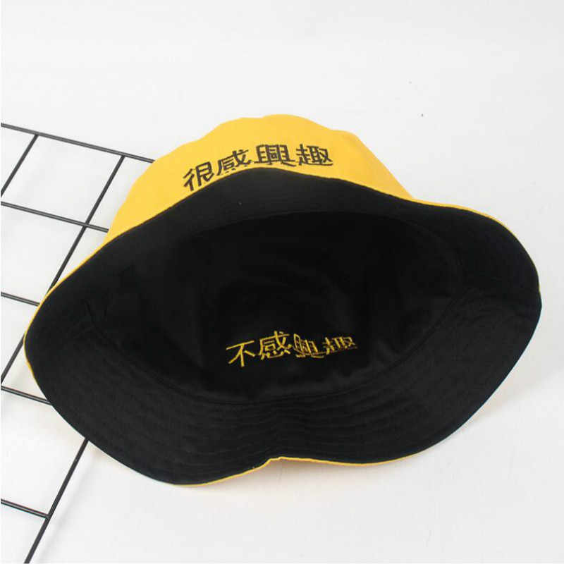 0403ed4cd80 ... which in shower Chinese letter embroidery reversible bucket hat two  side summer hat cotton black yellow