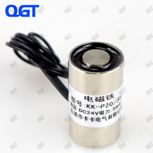 KK-20/35 DC 12V 24V Electro magnet Electromagnet cylinder magnets custom electric suck 4.5KG strong