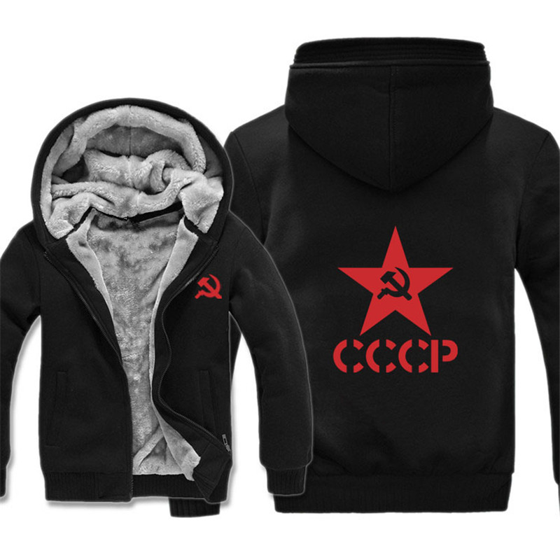 New CCCP Sweatshirt Winter Fleece Warm USSR Soviet Union Hoodies Liner Coat Sweatshirt Jacket CCCP Hoodies High Quality