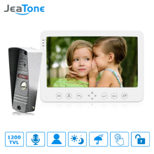 JeaTone 7″ Built-in Memory 1 Outdoor Camera 1 Monitor Video DoorPhone Doorbell Intercom with Image Video Intercom