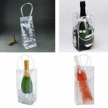 Быстрый ледяной винный охладитель ПВХ пивная сумка-холодильник на открытом воздухе гелевая сумка со льдом для пикника крутые мешки охладители вина охладители замороженная Сумка Охладитель Бутылок
