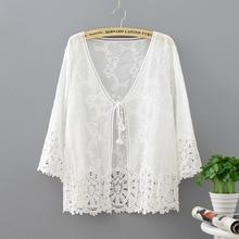 цена Lace Up Summer Tops Fashion 2017 Casual Loose Beach Kimono Cardigan Patchwork Crochet Lace Embroidery White Blouse Women Kimonos в интернет-магазинах